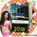 IMG_20180101_142838_996